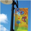 POLE BANNER BLOCKOUT/MATTE-18OZ 60IN X 164FT (3IN CORE)